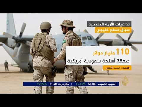 كيف أثر حصار قطر اقتصاديا على دول الخليج ومستثمريها؟  - نشر قبل 21 ساعة