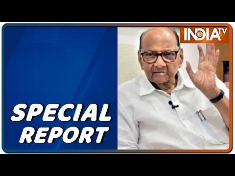 भारत की राजनीति