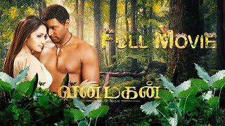 Vanamagan Tamil Full Movie