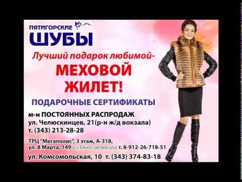 В нашем интернет-магазине вы можете купить мутоновые шубы по низким ценам с доставкой по москве и россии. Всегда в наличии большой выбор.