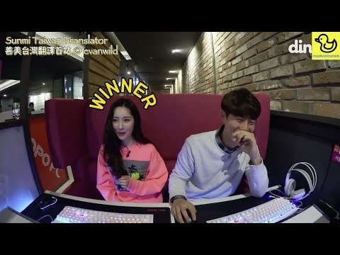 [Eng Sub] Sunmi play PC games with fan boy~