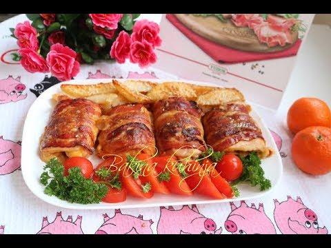 Bakina kuhinja - pileće rolnice samo za gurmane