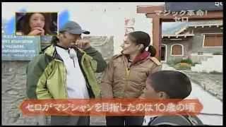 Cyril Takayama セロ - Magic Revolution In Nepal