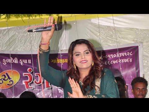Rota Meli Ne Tame Chalya Re Gaya | Kajal Maheriya | GKTS Visnagar Sewa Camp 2019 | Amar.P Official |