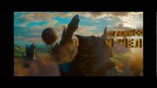 Оз- Великий и Ужасный. Русский трейлер №2 '2012'. HD