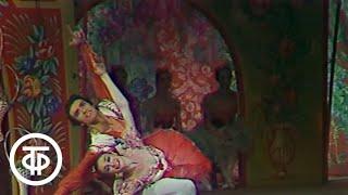 Л.Делиб. Коппелия. Ленинградский малый театр оперы и балета (1974)