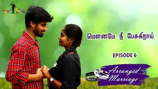 Arranged Marriage | Episode 06 | மௌனமே நீ பேசுகிறாய் | Once More