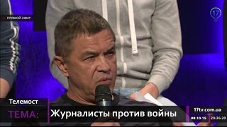 "Искандер Хисамов о проекте ""Медиапримирение"""