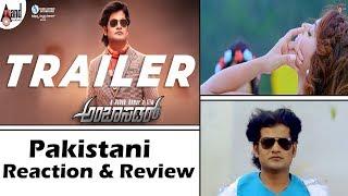 Ambassador Trailer | Pakistani Reacts | Kannada Movie | Ashok Kumar CV | Sandeepa Virk | Balaji .N.S