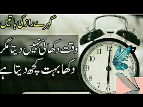 Shayri in urdu   Dil ko Hila Daine Wali shayri in Urdu ...