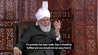 This Week With Huzoor - 17 January 2020