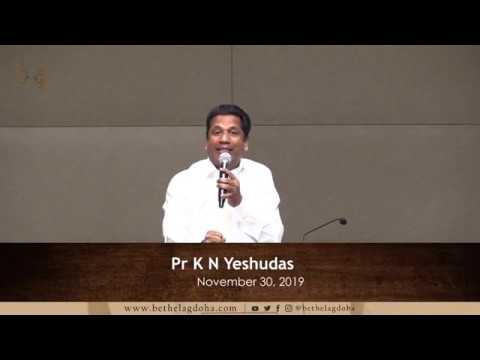 Pr K N Yeshudas | Malayalam Sermon | 30 November 2019
