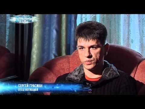 Папина дочка - Экстрасенсы ведут расследование - Выпуск 33