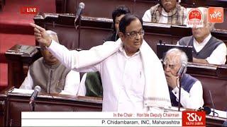 P Chidambaram Extraordinary Speech On The Citizenship (Amendment) Bill, 2019