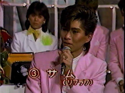 原真祐美(はらまゆみ)ディスコグラフィ   Idol.ne.jp