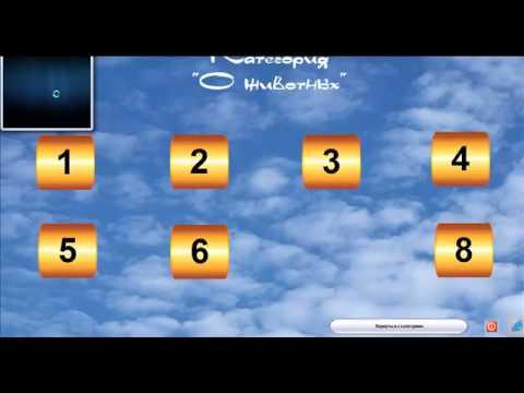 интерактивная игра угадай мелодию скачать бесплатно - фото 7