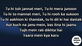 Tujh Mein Rab Dikhta Hai | Karaoke | Track | Instrumental | With Lyrics HD | Rab Ne Bana Di Jodi