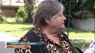 Камуфляж для українських військових робитиме тернопільське