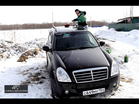 Тест - Обзор SsangYong Rexton 2 (II) 3.2 AT