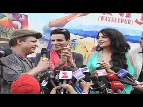 Audio Release Of Gangs Of Wasseypur