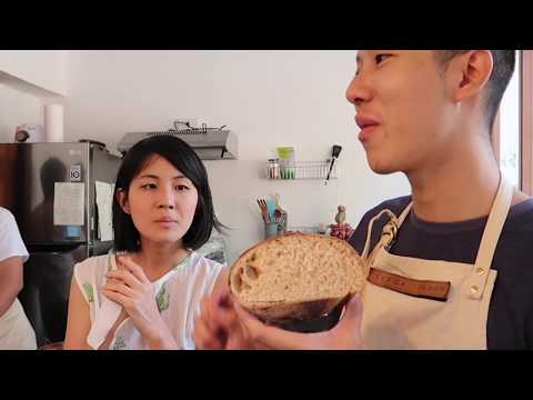 Flour Flour ร้านขนมปังที่เลี้ยงยีสเอง | VLOG