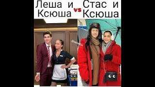 Ксюша и Лёша  вместе  Отель Гранд Лион 2 сезон  Сериал Гранд Лион 2 сезон