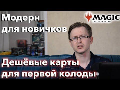 5 Рекомендаций чтобы Найти Авторитетное Криптовалютное Казино Для Украинских Гемблеров 1