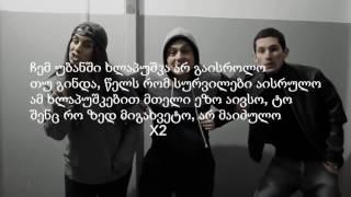Birja Mafia & Ekuna Xlapushka By Universal Musics