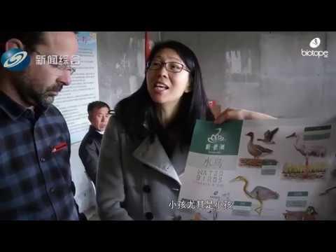 Vidéo Vidéo Institutionnelle pour BIOTOPE