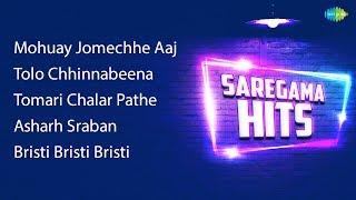 Mohuay Jomechhe Aaj | Tolo Chhinnabeena | Tomari Chalar Pathe | Asharh Sraban Mane | Bristi Bristi