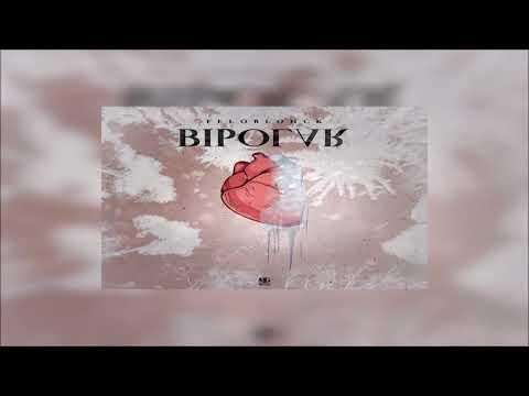 Felo Blonck - Bipolar 💔