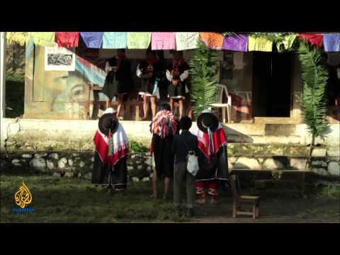 Viewfinder - Glances - Mexico