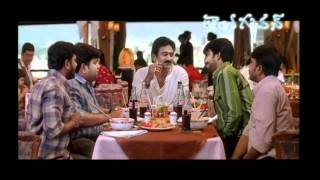 Job Drama Of Krishna Bhagavan - Comedy Scene