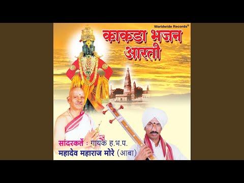 Mana Sajjana Bhakti Panthechi (Shlok)