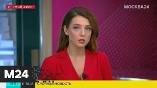 Смотреть видео Умер бывший президент Франции Жак Ширак - Москва 24 онлайн