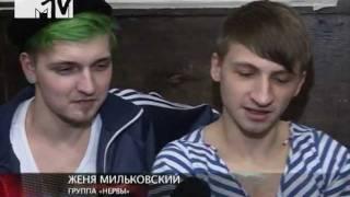 NewsБлок MTV: Фанаты бросают группу Tokio Hotel!<