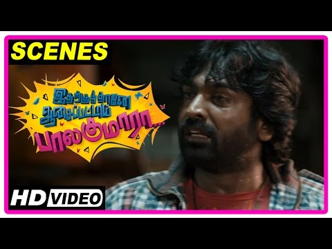 Idharkuthane Aasaipattai Balakumara Movie | Scenes | Ashwin Comes In Search Of Vijay Sethupathi
