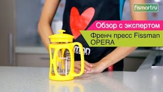 Френч пресс Fissman OPERA видеообзор (9046) | Fismart.ru
