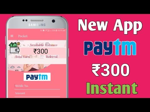 New App ₹300 Instant Paytm Cash 100% Unlimited Trick Working 2019