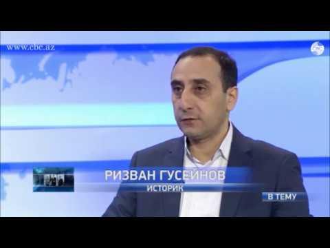 События 20 января 1990 года – имеют особое место в истории независимого Азербайджана