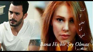 Bana Hiçbir Şey Olmaz/أنت لا تعني لي شيء _ kiralik Ask  _ Omer&Defna - مترجمة