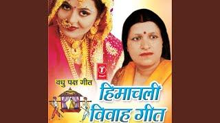 Himachali Vivah Geet - Vadhu Paksh Geet