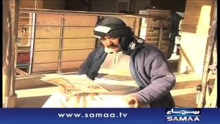 Cold Weather in Pakistan - News Packages - 10 Dec 2015