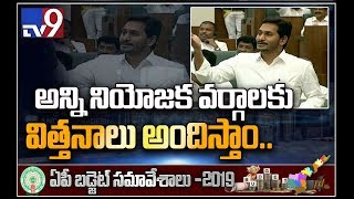 CM Jagan to launch quality seed testing laboratories for farmers  - TV9
