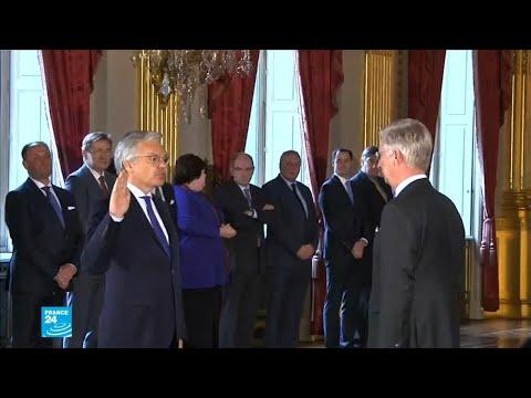 تصدّع الائتلاف الحكومي في بلجيكا جراء خلاف حول ميثاق الهجرة الأممي  - نشر قبل 4 ساعة