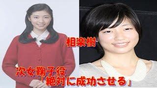 高畑充希さん主演のNHK連続テレビ小説(朝ドラ)「とと姉ちゃん」で、主...