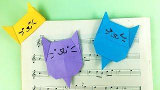 How To Make Paper Cat Bookmark | Origami Cat Bookmark | Easy Origami Tutorial