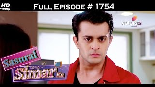 Sasural Simar Ka - 28th February 2017 - ससुराल सिमर का - Full Episode (HD)