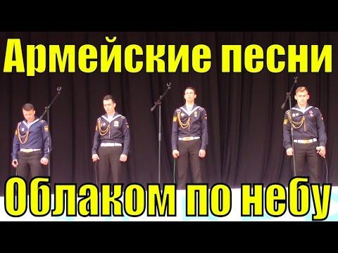 армейские песни текст