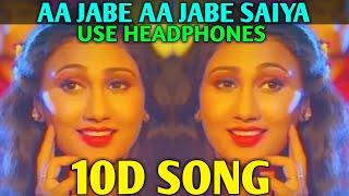 Aa Jabe Aa Jabe Saiya CG (10D Audio) Song | MAYA DEDE MAYA LELE | CG MOVIE SONG | Anuj, jyoti,Vibha